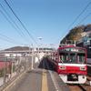 #2852 馬堀海岸(2014.03.08)