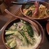 ブータン料理「ガテモタブン」@代々木上原