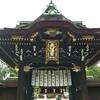 京都(北野天満宮と新風館)へ。