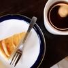 fukadaso cafe のチーズケーキは絶品だった / 清澄白河カフェ日記