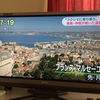 """ありがとうNHK「おはよう日本」   Gratitude to NHK """"Ohayo Nippon""""2016/08/29&31"""