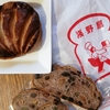 ブランジェ浅野屋 @ルミネ横浜 夏の1番人気パイはレモンパイ