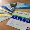 クレジットカードの新規発行で毎月1万円稼ぐ方法