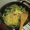 小松菜と豚肉の柚子胡椒ペペロンチーノ