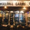 【持ち帰り・デリバリー可】アソークのスペイン料理店「BARCELONA GAUDI」でプチスペイン体験!