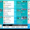 【剣盾ダブルS1】コータス+マラカッチ【最高85位/最終167位】