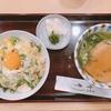 【食べログ】お米との相性もgood!関西の高評価うどん3選ご紹介します。