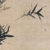 日本の水墨画アートシーン(?)に影響を与えた画僧