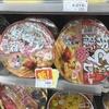 【コンセプト】年明けうどんのカップ麺
