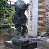 【銅像】No.3:山笠の小便小僧