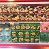 台湾南部の人々のソウルフード・丹丹漢堡(ダンダンハンバーガー)へ! 2日目@台湾旅行7回目 2019.6 台南・台北