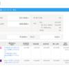 2021年2月 iDeCo運用状況 損益率16.6%