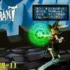 【The Vagrant】#11「お茶目な巨人だこと」