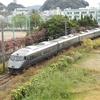 【JR九州】787系 BO103 特急きりしま10号宮崎ゆき(6010M)