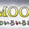 【プラネタリウム】МООN~太陽系のいろいろな「月」~