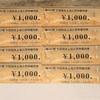 【優待】ビックカメラ 8,000円(2020年累計102,749円)