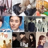 7月放送予定の韓国ドラマ(スカパー)#4週目 キャスト/あらすじ