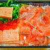佐藤水産の鮭のルイベ漬盛り海鮮弁当(新千歳空港)@東京駅