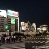 東京旅行 4日目 14