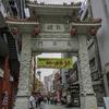 神戸・南京町の中秋節「獅子舞採青」。その1