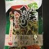 三幸産業「野菜たっぷりみそ汁の具」