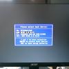 1か月で脱WindowsしてLinuxに移行した【その3.ライブ起動の顛末】を手短にまとめてみました