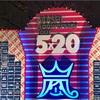 【ジャニーズ】「ARASHI Anniversary Tour 5×20」後編