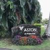 ハワイ カウアイ島 Aston at Poipu Kai は手頃な価格で快適でした
