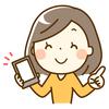 自分のブログ記事URLを簡単に見付ける方法!