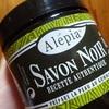 アレピアのフランス製オリーブ石けん「サボンノワール」の口コミ!