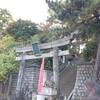 品川神社と東京銭洗弁財天