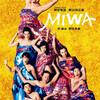 NODA・MAP第18回公演 『MIWA』東京芸術劇場 プレイハウス