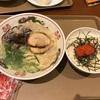 MARK IS みなとみらいの「博多だるま JAPAN MARK IS みなとみらい店」で博多セット