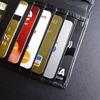 クレジットカードが多い人は「出世する」「年収が多い」「モテる」という怪情報