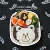 LINEスタンプのクマ(ブラウン)弁当/My Homemade Lunch/ข้าวกล่องเบนโตะ