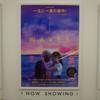 【映画】WAVES/ウェイブス