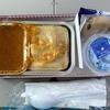 マレーシア航空でブルネイへのフライト @ブルネイ