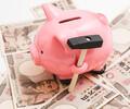 転職する前に毎月いくら貯金したいのかで希望年収を割り出してみた。