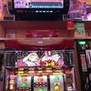 11月19日ジャグラー実践報告(4500円勝ち)