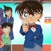 【Hulu】ゴールデンウィークはアニメ『名探偵コナン』を一気観したい!!