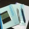 前田裕二さんの記事を見て、手書きメモの重要性を再認識したので準備してみる