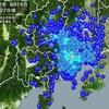 【地震】9/14 9:27埼玉県南部でM4.6、最大震度3~ハムスターが地震予知