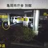 亀岡市庁舎別館の違法喫煙場所が撤去(2020年2月末)