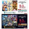 【カードファイト!! ヴァンガード】overDress Vスペシャルシリーズ『Vクランコレクション Vol.1/Vol.2』BOX【ブシロード】より2021年9月発売予定♪