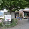 富士吉田の「白須うどん」であったかいの。