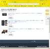 デレステのために端末を買おう②  NVIDIA SHIELD Tablet K1