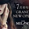 平均時給7000円❗️新店舗京都祇園に誕生❗️