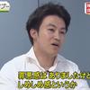3000万円着服の小島崇靖の両親の仕事、懲役刑は何年になる?