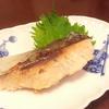 旬のサクラマス(桜鱒)を味わう5品の作り方(レシピ)