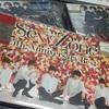 SexyZone結成5周年おめでとう